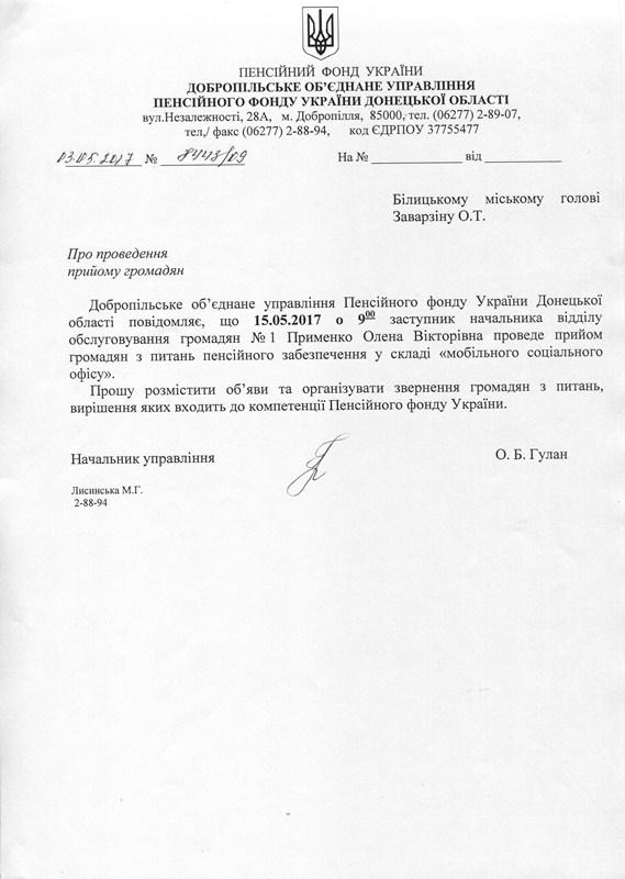 http://belickoe-rada.gov.ua/files/upload/images/ris.jpg